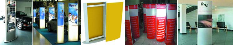 Werbepylon / Pylon Indoor mit gewölbter Scheibe  - bis max. 2.000 mm Höhe